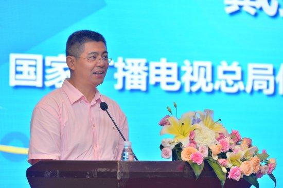 国家广播电视总局传媒司副司长戴振宇讲话
