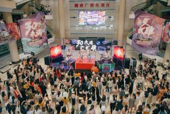 """2019湖南卫视""""创新飙计划""""""""30未满""""表彰现场。"""