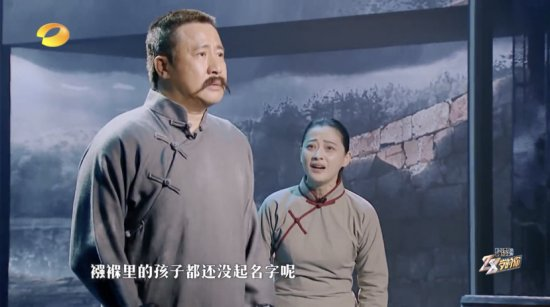 #张国强梅婷演绎革命姐弟夫妻#话题引发千万网友好评